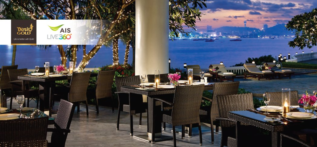 Dusit Gold Exclusive: Save 30% on dining with AIS